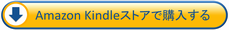 smallbutton_amazon